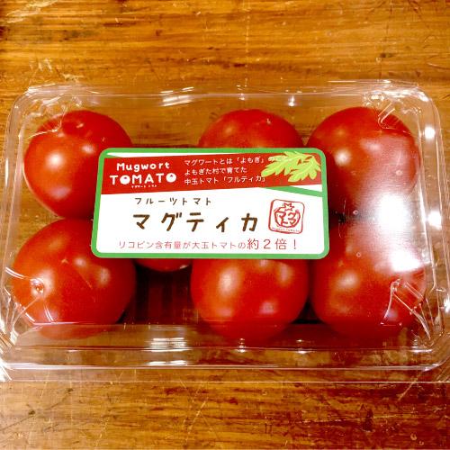 マグワートトマト取り扱いとまと「マグティカ(フルティカ)」